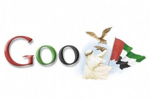 Is Google finally taking the Middle East seriously?